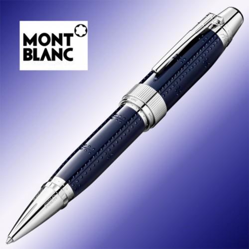 Długopis Montblanc Antoine de Saint - Exepery 2017