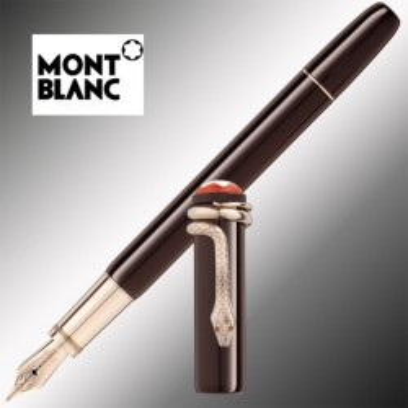 Pióro Montblanc Heritage Collection Rouge et Noir Special Edition Tropic Brown