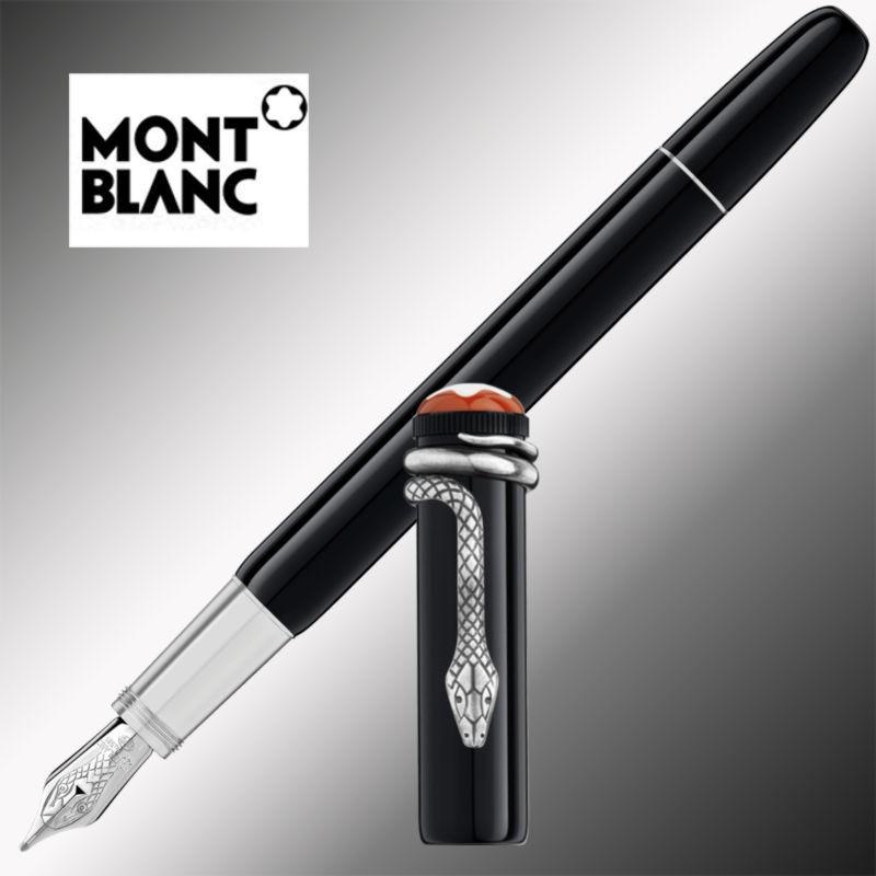 Pióro Montblanc Heritage Collection Rouge et Noir Special Edition