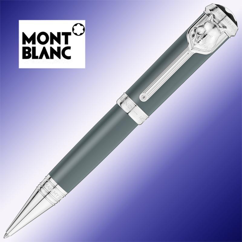 Długopis Montblanc Rudyard Kipling 2019