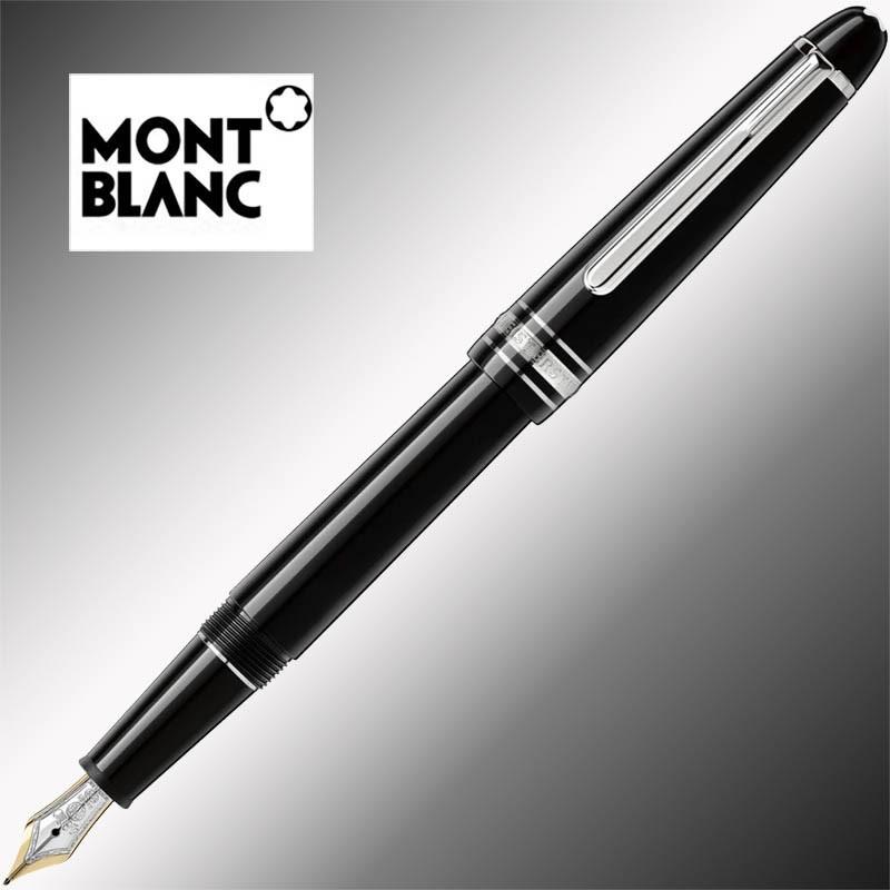 Pióro Montblanc 145 Classique Chopin Platinum