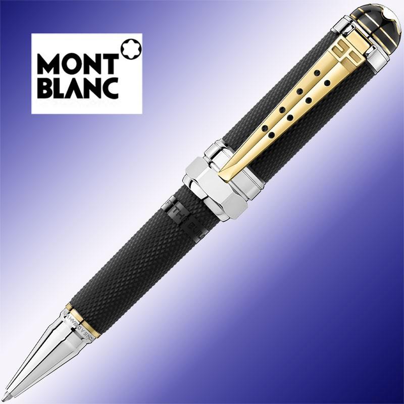 Długopis Montblanc Elvis Presley 2020